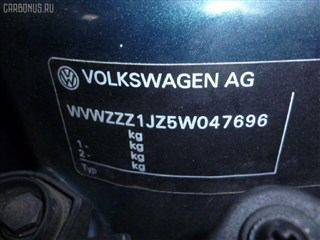 Подушка двигателя Volkswagen Bora Новосибирск