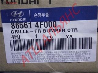 Решетка бамперная Hyundai Porter Владивосток