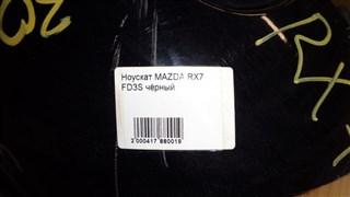 Nose cut Mazda RX-7 Новосибирск