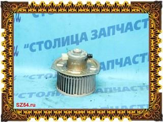 Мотор печки Nissan Prairie Joy Новосибирск