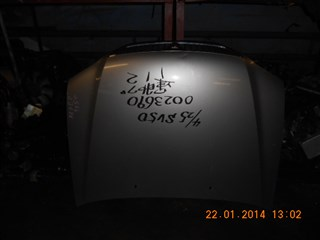 Капот Toyota Vista Ardeo Владивосток
