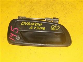 Ручка двери Toyota Dyna Уссурийск