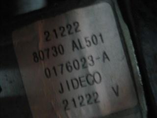 Стеклоподъемник Infiniti FX45 Владивосток
