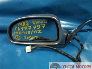 Зеркало Toyota MR-2 Барнаул