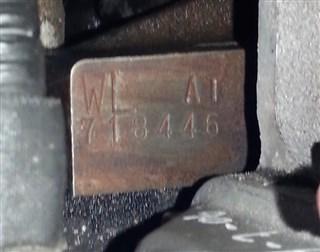Двигатель Mazda BT-50 Мурманск
