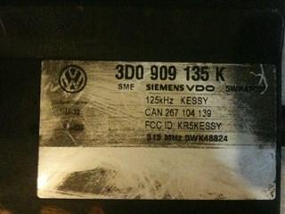 Блок реле Porsche Cayenne Владивосток