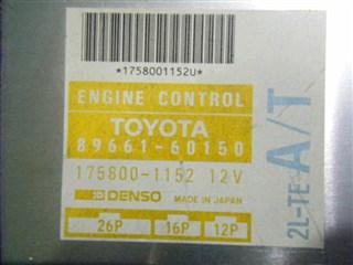 Блок управления efi Toyota Land Cruiser Prado Владивосток