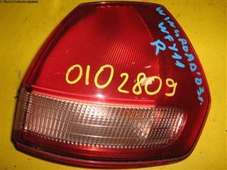 Стоп-сигнал Nissan Wingroad Уссурийск