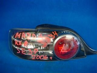 Стоп-сигнал Mazda RX-8 Владивосток