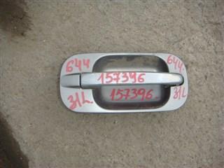 Ручка двери внешняя Honda Mobilio Иркутск