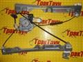Стеклоподъемник для Nissan Teana