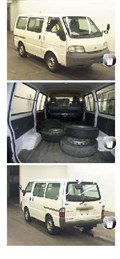 Консоль между сидений для Nissan Vanette Van