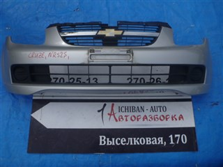 Бампер Chevrolet Cruze Находка