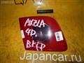 Вставка между стопов для Mazda Axela Sport