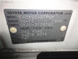 Стартер Toyota Crown Wagon Владивосток