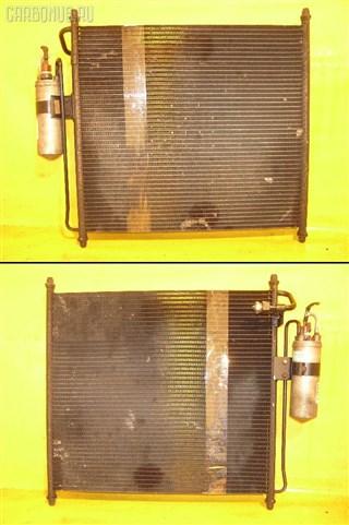 Радиатор кондиционера Mazda Bongo Friendee Уссурийск