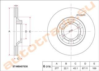 Тормозной диск Mitsubishi L300 Красноярск
