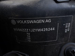 Подушка двигателя Volkswagen Bora Владивосток