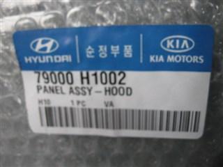 Капот Hyundai Terracan Красноярск