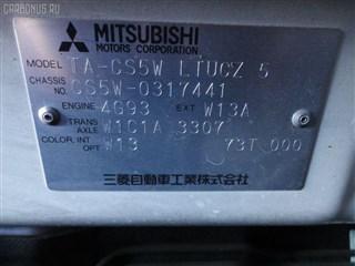 Балка под двс Mitsubishi Lancer Cedia Wagon Новосибирск