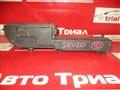 Блок предохранителей для Toyota Camry Gracia