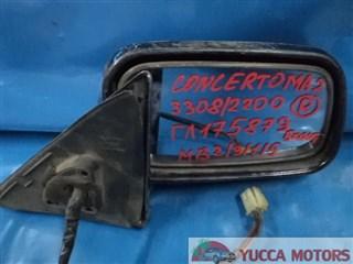 Зеркало Honda Concerto Барнаул