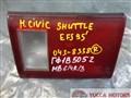 Вставка между стопов для Honda Civic Shuttle