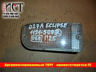 Туманка Mitsubishi Eclipse Новосибирск