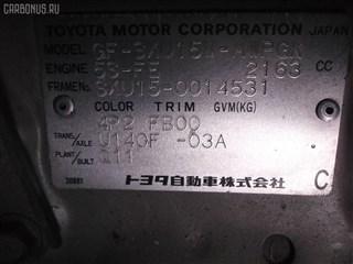 Подкрылок Lexus RX300 Владивосток