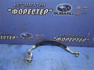 Шланг кондиционера Nissan Note Владивосток