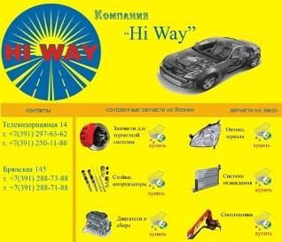 Бампер Volkswagen Beetle Красноярск
