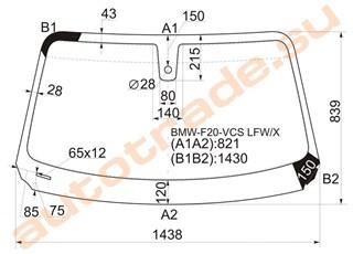 Стекло BMW 1 Series Красноярск