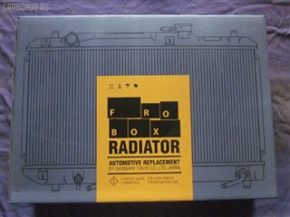 Радиатор кондиционера Ford Fusion Владивосток