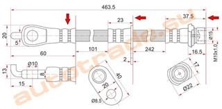 Шланг тормозной Lexus LX570 Улан-Удэ