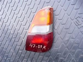 Стоп-сигнал Nissan California Владивосток