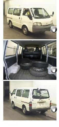 Бампер Nissan Vanette Van Омск