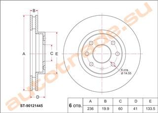 Тормозной диск Daewoo Nexia Иркутск