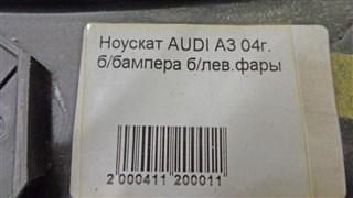 Nose cut Audi A3 Новосибирск