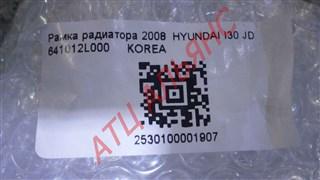 Рамка радиатора Hyundai I30 Владивосток