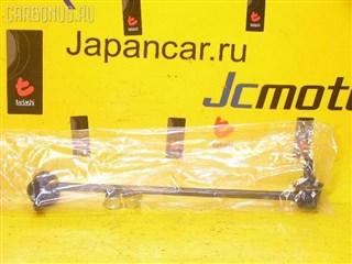 Линк Honda Fit Aria Владивосток