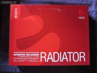 Радиатор основной Skoda Octavia Владивосток