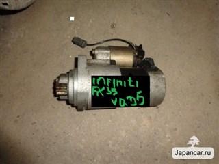 Стартер Infiniti FX35 Владивосток