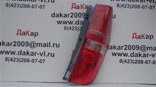 Стоп-сигнал Hyundai Grand Starex Владивосток