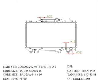 Радиатор основной Toyota Caldina Владивосток