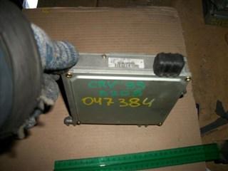 Блок управления efi Honda CR-V Уссурийск