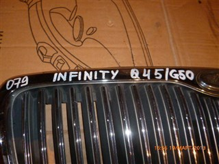 Решетка радиатора Infiniti Q45 Новосибирск