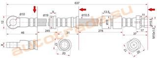 Шланг тормозной Citroen C-crosser Иркутск