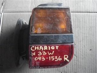 Стоп-сигнал Mitsubishi Chariot Владивосток