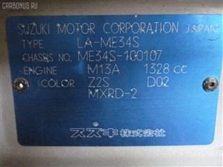 Решетка под лобовое стекло Suzuki Chevrolet MW Новосибирск