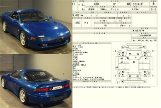 Форточка кузова Mitsubishi Gto Находка